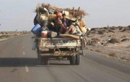 نزوح جديد من الحديدة ..وسقوط قتلى مدنيين بسبب قنص وألغام المليشيات الحوثية