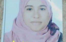 اختفاء فتاة في لحج والعثور على جثة شخص مجهول الهوية بمدينة الحوطة