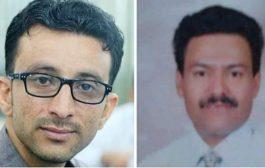 نقابة الصحفيين تدين ما يتعرض له الصحفيون في تعز وتطالب الحكومة بإيقاف هذا التوجه المعادي للحريات