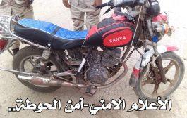 أمن الحوطة يلقي القبض على عصابة سرقة دراجات نارية من عدن