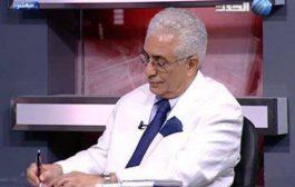 تعليقات سريعة حول جلوس خالد اليماني ( وزير خارجية الشرعية اليمني ) في الوسط بين وزير خارجية امريكا ورئيس وزراء اسرائيل   نتانياهو هل هي مرتبة ام عفوية