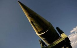 تعرف على 9 دول تمتلك أسلحة نووية في العالم