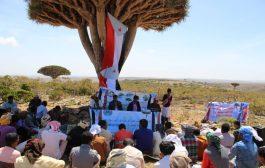 في الاجتماع التنظيمي بمنطقة دكسم  راشد : سقطرى هي عقد الجنوب واهلها معدن الشجاعة والوفاء