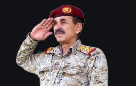 محطات وطنية مشرفة في حياة القائد اللواء الزنداني