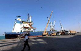 """الأمم المتحدة : تقرر استئجار سفينة كندية لمراقبيها الــ""""75 """" في مرفأ الحديدة"""
