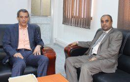 اتفاق على ايداع إيرادات وزارة التعليم الفني في البنك المركزي