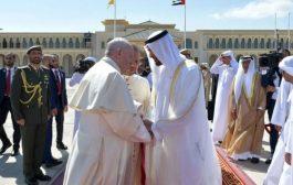 الدبلوماسية الإماراتية.. زخم من الفعاليات الكبرى يحوّل الإمارات إلى مركز إقليمي ودولي