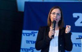 وزيرة إسرائيلية من أصل يمني تدعو لإحياء التراث العربي اليهودي (ترجمة خاصة