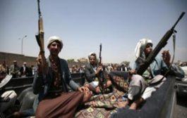 عدد كبير من القضاة يصلون عدن ومأرب فرارا من الحوثيين