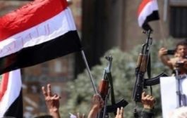 تقرير: من يهرب الأسلحة والطائرات المسيرة للحوثيين؟