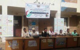 المؤسسة الطبية الميدانية تقيم مهرجان المشورة لتغذية الرضع بالازارق محافظة الضالع