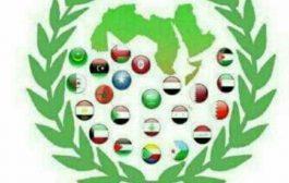 اللجنة التحضيرية لائتلاف الشباب العربي بلحج تعقد اجتماعا لهيكلها التنفيذي