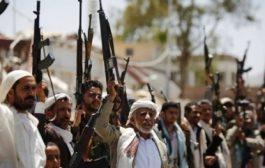 حزب الإصلاح حليف الدوحة.. تقرير: الاخوان المسلمين في اليمن.. بين الايدولوجية والتبعية