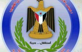الثوري يصعد عبدالسلام عاطف وسالم باجميل لعضوية رئاسة المجلس