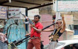 الاتحادي الأوروبي: الحوار السياسي سينهي الحرب في اليمن