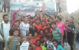 الضالع : وانطلاق منافسات دوري الشهيد أحمد عبدالعظيم 5 مارس