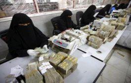 أسعار العملات العربية والأجنبية أمام الريال اليمني لصباح اليوم الإثنين 25 فبراير 2019