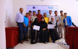 اختتام ثاني دورة تدريبية في عدن حول كتابة القصة الصحفية الإنسانية