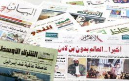 صحف عربية: الحـوثيون يُصرون على إفشال اتفاق الحديدة
