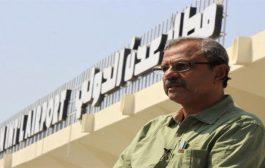 عبر برنامج اليمن في أسبوع مدير مطار عدن يطالب بالتحقيق باتهامات الجبواني