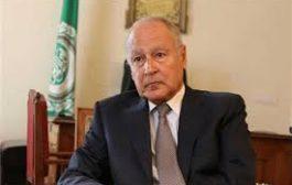 الجامعة العربية تعتبر تصريحات ترمب بشأن الجولان