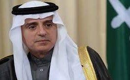 السعودية : من المبكر جدا إعادة فتح السفارة في سوريا