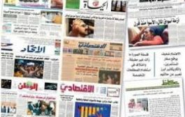 الشأن اليمني في الصحف الخليجية الصادرة اليوم الأربعاء
