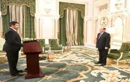 سالم ربيع يؤدي اليمين الدستورية أمام رئيس الجمهورية