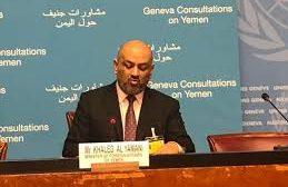وزير الخارجية اليمنية : دول راعية للسلام اجهضت اتفاق السويد