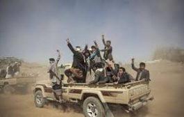 مؤسسة أمريكية: مخابرات إيران سيطرت على يمن نت