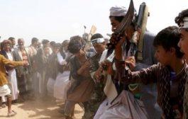 ميليشيا الحوثي تنفذ إعدامات ميدانية بمحافظة حجة