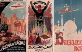 لص بغداد.. الإيكزوتيكيّة العربيّة في السينما العالميّة