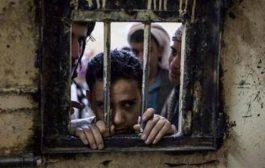 الكشف عن عدد عدد السجون السرية للحوثيين في محافظة ذمار