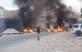 صباح سيئون واحتجاجات الشباب الغاضب