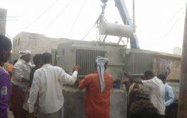بدعم من منظمة ARK تدشين أحدى مشاريع المرحلة الثانية بمدينة الحوطة بلحج