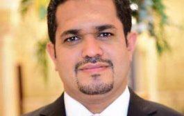 وزير حقوق الانسان ينتقد الصمت الدولي تجاه وضع النازحين بكشر وحجور ..ويطالب بوقف حمام الدم