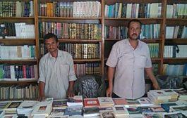 مؤسسة محمد بن راشد تدعم مكتبة طورالباحة بالدفعة الثانية من الكتب