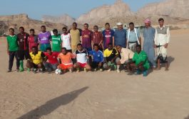 منظمة سما تختم حملتها التوعوية بمباراة في كرة القدم بمديرية حبان