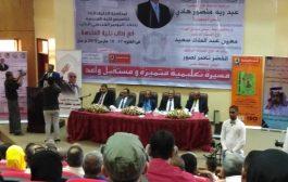 تدشين فعاليات المؤتمر الهندسي الثالث بجامعة عدن متضمناً 46 بحثاً علميا