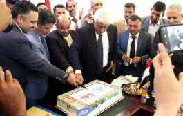 الخنبشي يفتتح مبنى وزارة الصحة بعدن