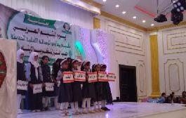 مدارس الرسالة بلحج تكرم 110يتيم بيوم اليتيم العربي