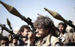 السعودية تطالب بتصنيف الحوثيين جماعة إرهابية
