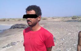 القبض على عنصر من تنظيم القاعدة في مديرية الوضيع.
