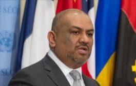 الحكومة الشرعية ترفض عقد مفاوضات جديدة مالم تنسحب مليشيا الحوثي من الحديدة