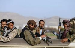 مقتل وإصابة 17 حوثيا في مواجهات مع الجيش غربي الضالع