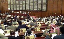 مركز للدراسات الإستراتيجية يكشف بالعدد والأسماء النواب الممتنعين عن حضور بجلسة البرلمان بسيئون