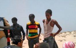 قلقٌ أُممي من احتجاز ألفيّ مهاجر غير شرعي في اليمن