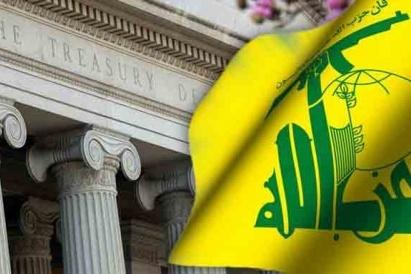 الأمم المتحدة تطالب لبنان بإجراءات لنزع سلاح حزب الله