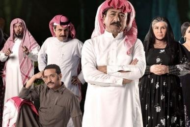 حادثة اقتحام الحرم.. مسلسل يثير جدلًا بالسعودية