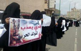 أمهات المختطفين تطالب الأمم المتحدة للإفراج عن 36 معتقلا في صنعاء